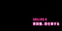 Sailing 06