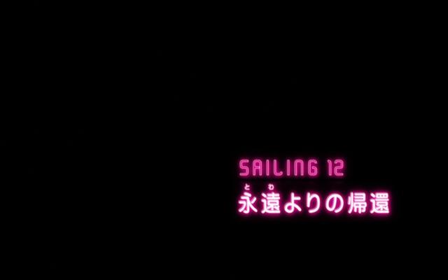 File:Sailing 12.png