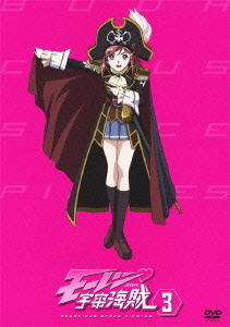 File:MP-JP-DVD03-Cover.png