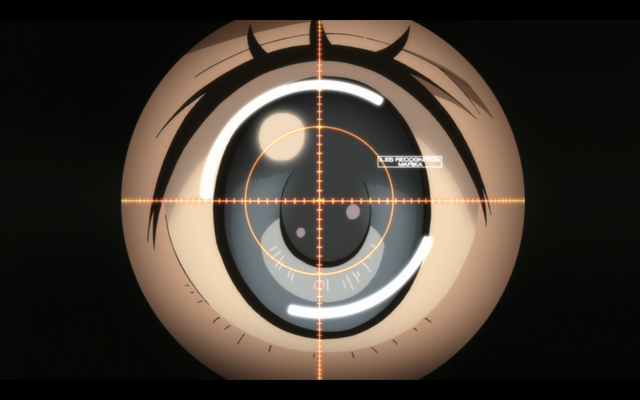 File:Kato House ~ Retinal Scan.png