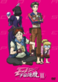 MP-JP-DVD11-Cover.png