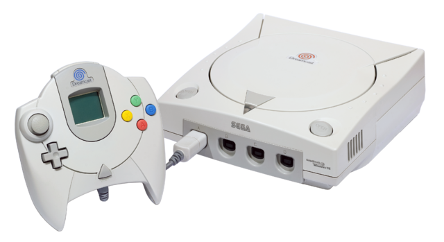 File:Dreamcast.png