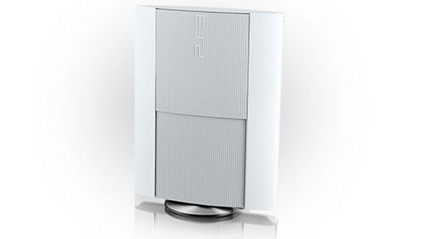 File:White playstation 3.jpg