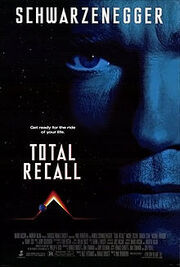 220px-Total recall (1)