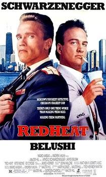 File:Red Heat.jpg