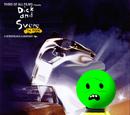 Dick & Svene: The Movie
