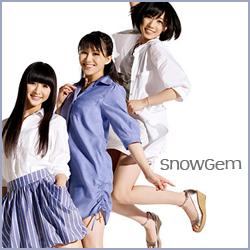 File:(User-SnowGem)-Perfume01.png