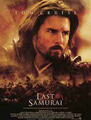 File:180px-ImgThe Last Samurai2.jpg