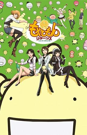 File:Moyashimon Returns-Cover.jpg