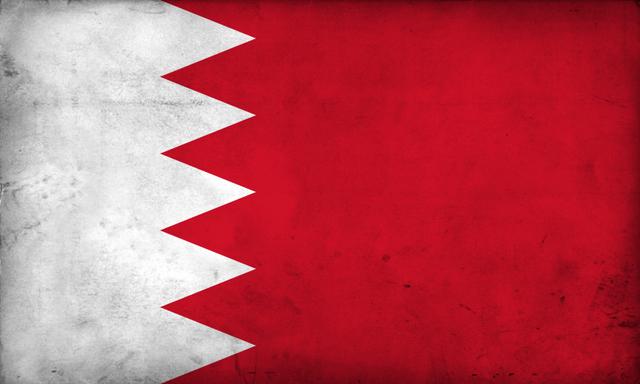 File:Grunge Flag of Bahrain by pnkrckr.png