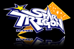 STAR TRIGON LOGO