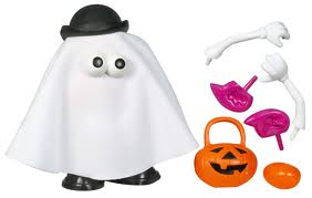 File:Trick Or Tater (AKA Halloween Spud).png