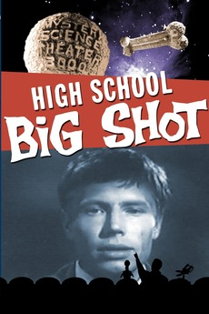 File:Highschoolletterbox.jpg