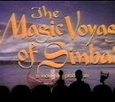 MST3K 505 - The Magic Voyage of Sinbad