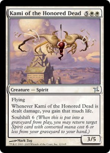 File:Kami of the Honored Dead BOK.jpg