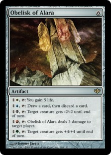 File:Obelisk of Alara CON.jpg