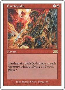 File:Earthquake 6E.jpg