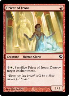 File:Priest of Iroas THS.jpg