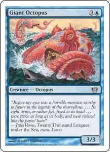 File:Giant Octopus 8ED.jpg