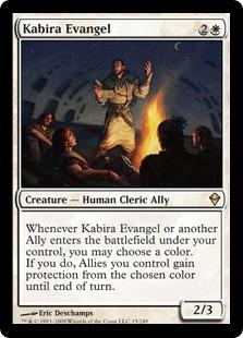 Kabira Evangel ZEN