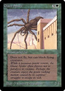 File:Giant Spider LEB.jpg
