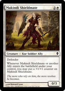 Makindi Shieldmate ZEN