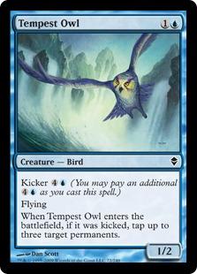 File:Tempest Owl ZEN.jpg