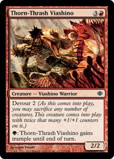 Thorn-Thrash Viashino ALA