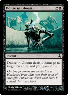File:Douse in Gloom GPT.jpg