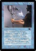 Power Artifact AQ