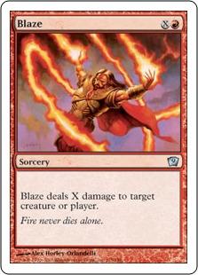 Blaze 9ED