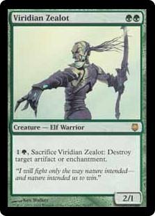 Viridian Zealot DST