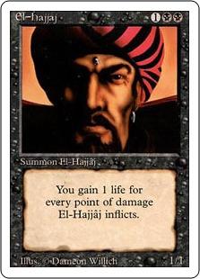 File:El-Hajjâj 3ED.jpg