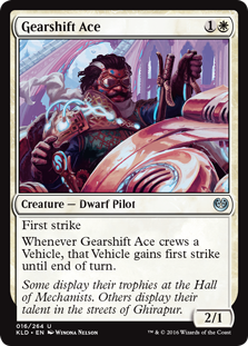 File:Gearshift Ace KLD.png