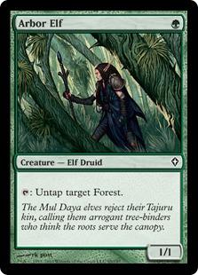 Arbor Elf WWK