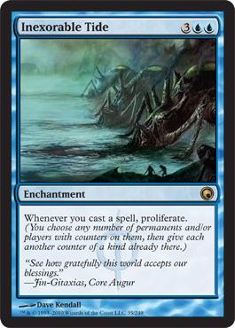File:Inexorable Tide.jpg