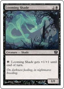 File:Looming Shade 9ED.jpg