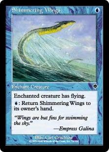 File:Shimmering Wings IN.jpg