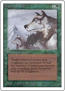 Aspect of Wolf 2U