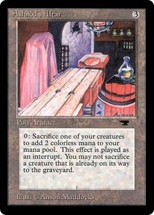 File:Ashnod's Altar ATQ.jpg