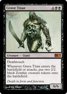 File:Grave Titan.jpg