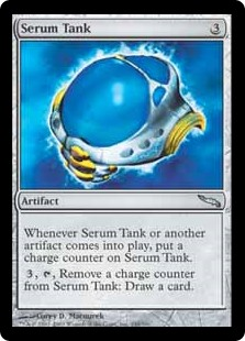 File:Serum Tank MRD.jpg