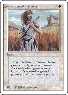 File:Swords to Plowshares 2U.jpg