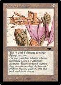 Grapeshot Catapult AQ