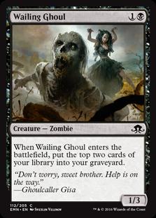File:Wailing Ghoul EMN.png