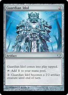 File:Guardian Idol 5DN.jpg
