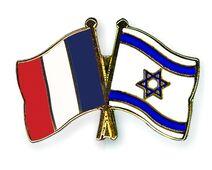 France-Izreal flag