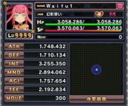 Waifu1025