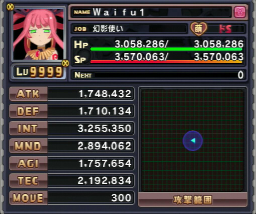 File:Waifu1025.jpg