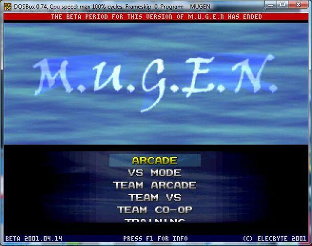 File:MugenMSDOS.jpg